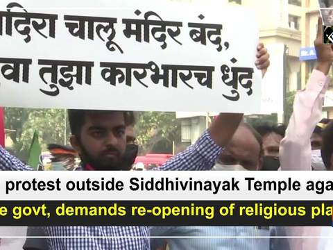 BJP protest outside Siddhivinayak Temple against state govt, demands re-opening of religious places