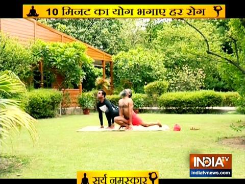 Surya Namaskar: Swami Ramdev's 10 minute Yoga for complete fitness