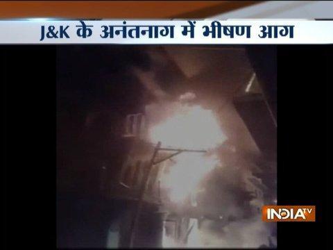 Fire breaks out in Anantnag area of Kashmir