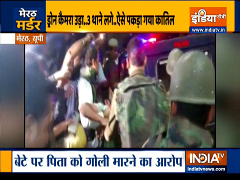 Man kills father in Meerut| Watch Special Reports