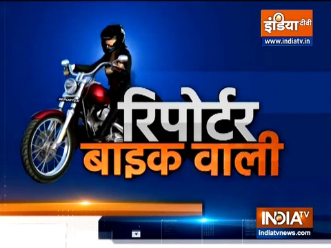 Bihar Election 2020: Reporter bike wali talks with Pappu Yadav about his strategy