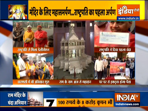 President Kovind donates Rs 5 lakh for Ram Mandir as fund collection drive begins