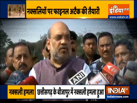 Chhattisgarh Naxal Attack: Amit Shah to chair a high-level meeting in connection with the Naxal attack in Bastar