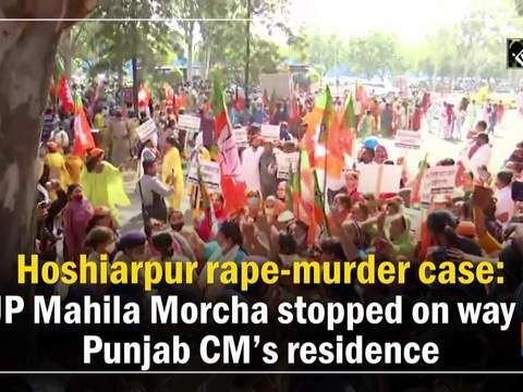 Hoshiarpur rape-murder case: BJP Mahila Morcha stopped on way to Punjab CM's residence