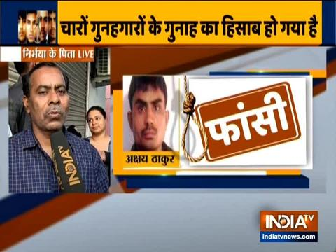 We wish we could see this execution: Nirbahaya's father