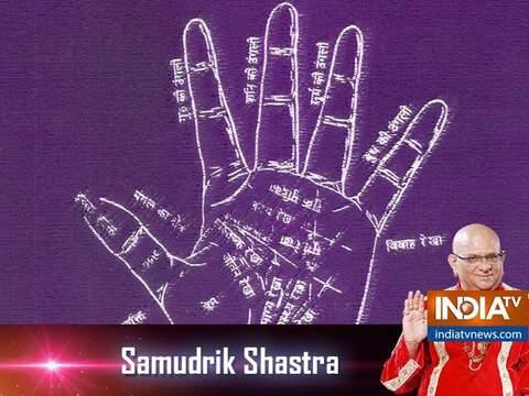 सामुद्रिक शास्त्र: जानें हाथ में त्रिशूल चिन्हें वाले लोगों का कैसा है भविष्य