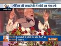 PM Modi attacks Congress at its fortress Rae Bareli