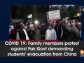 COVID 19: Family members protest against Pak Govt demanding students' evacuation from China