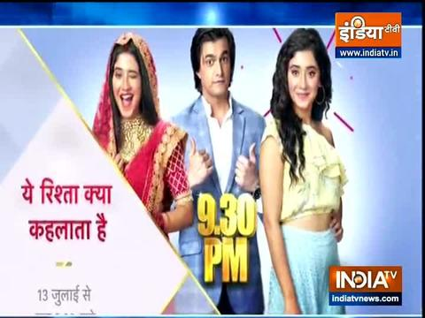 Yeh Rishta Kya Kehlata Hai: Shivangi Joshi to have double role
