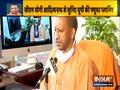Unlock 1.0: Social distancing and wearing masks are mandatory, says CM Yogi Adityanath