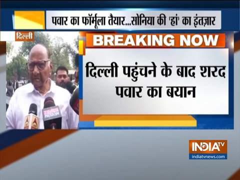 Sharad Pawar arrives in Delhi, to meet Sonia Gandhi today