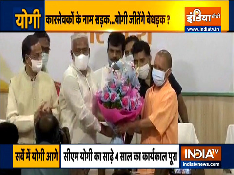 UP Block Panchayat Results: UP CM Adityanath claims victory