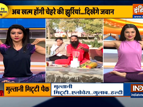 Learn formula of getting flawless and glowing skin from Swami Ramdev