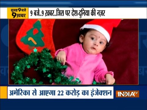 Top 9 News | Centre waives import duty, GST worth Rs 6 cr on infant's imported medicine