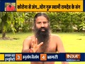 Swami Ramdev says yoga can help you increase your calm