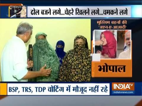 Muslim women across the country celebrate as Rajya Sabha passes the Triple Talaq Bill