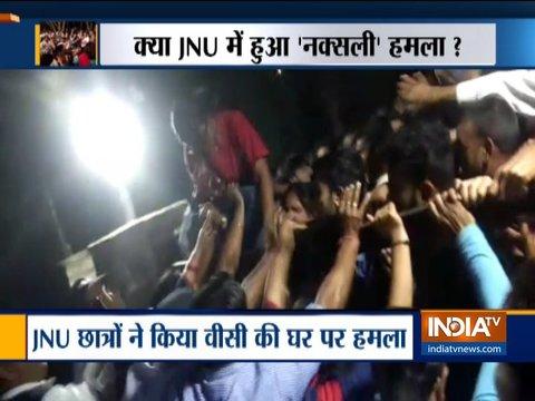 JNU वीसी के घर छात्रों का हमला, घर में घुसकर बनाया बंधक