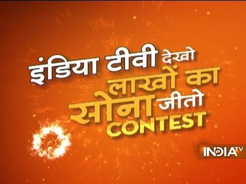IndiaTV Contest Season 2: Today's Question | 5th April, 2017 - India TV