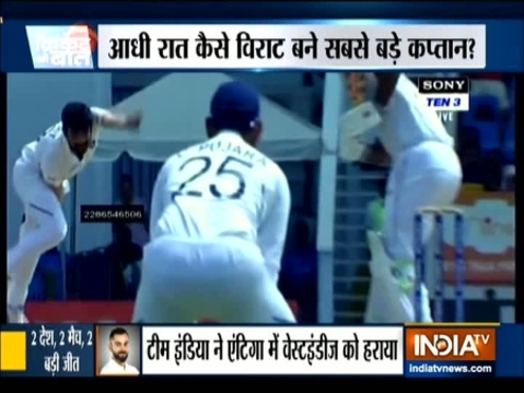 Cricket ki baat shows Videos Watch Latest Cricket ki baat