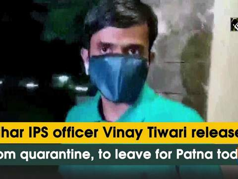 Bihar IPS officer Vinay Tiwari released from quarantine, to leave for Patna today