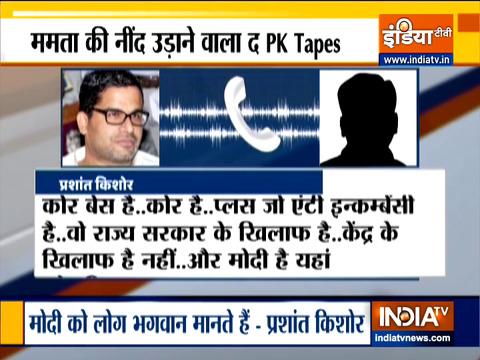 BJP releases Prashant Kishore's audio tape wherein he talks about PM Modi's popularity