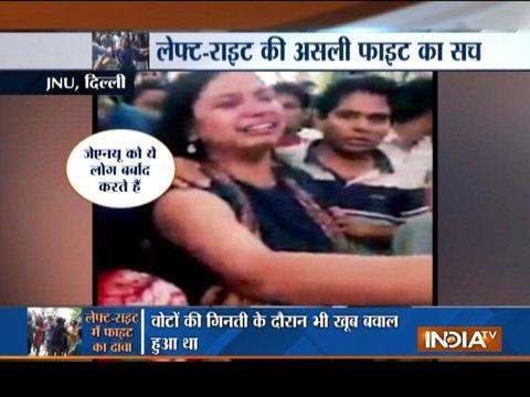 छात्रसंघ चुनाव नतीजों के बाद JNU में भारी हिंसा के बाद तनाव का माहौल