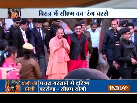 UP: CM Yogi Adityanath inaugurates 2-day 'Rasotsav' in Mathura