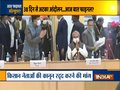 Farmers Protest: Will the deadlock end today? Seventh round of talks at 2 pm today
