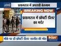 Property dealer shot dead by unidentified men in Prayagraj