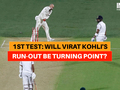 AUS vs IND: Will Virat Kohli's run-out be the turning point in 1st Test?