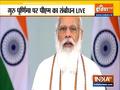 PM Modi extends greetings on Guru Purnima