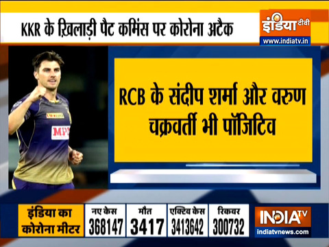 Varun Chakravarthy, Sandeep Warrier test positive for COVID-19; KKR vs RCB match postponed
