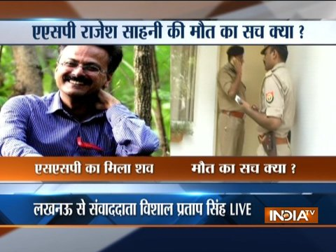 Uttar Pradesh: Additional Superintendent of Police commits suicide