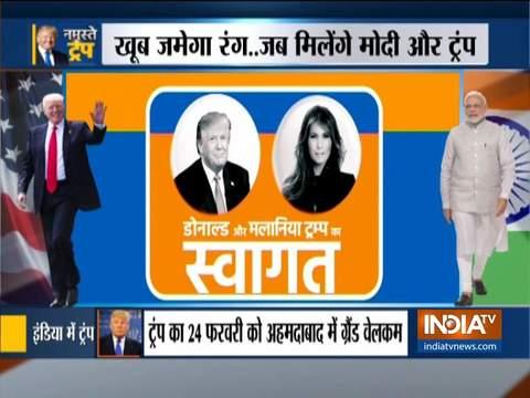 भारत यात्रा के दौरान अमेरिकी राष्ट्रपति अहमदाबाद में रोड शो करेंगे, फर्स्ट लेडी के साथ ताजमहल जाएंगे