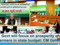 Govt will focus on prosperity of farmers in state budget: CM Gehlot