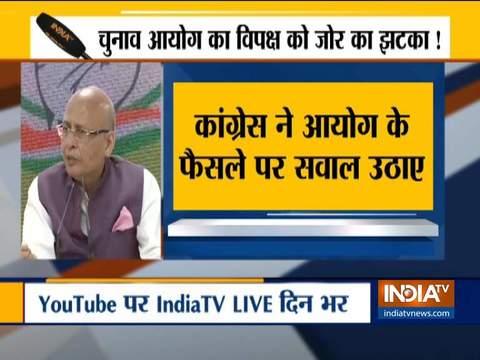 चुनाव आयोग ने VVPAT से संबंधित विपक्ष की मांग को ठुकराया, कांग्रेस ने आयोग का उड़ाया मज़ाक