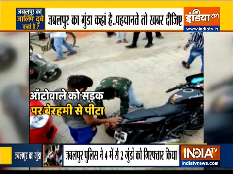 Two arrested for thrashing auto driver in Jabalpur