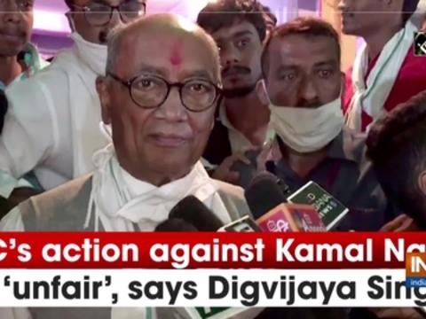 EC's action against Kamal Nath is 'unfair', says Digvijaya Singh