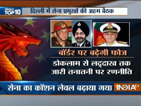 10 News in 10 Minutes | 18th August, 2017