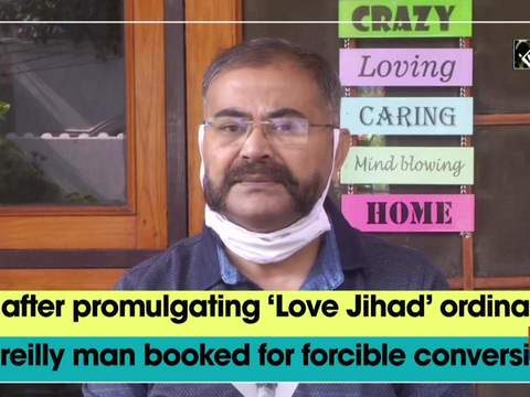 Day after promulgating 'Love Jihad' ordinance, Bareilly man booked for forcible conversion