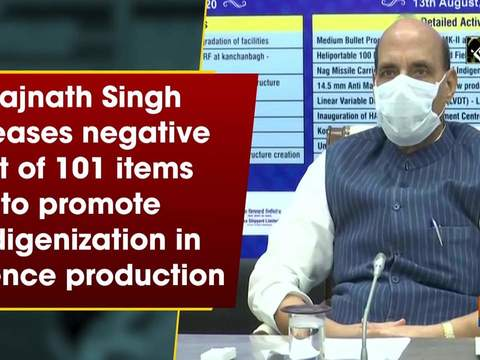 Rajnath Singh releases negative list of 101 items to promote indigenization in defence production