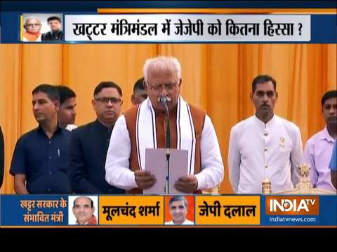 First Haryana Cabinet expansion today