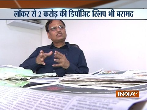 Property, bank documents linked to Satyendra Jain found during searches: CBI