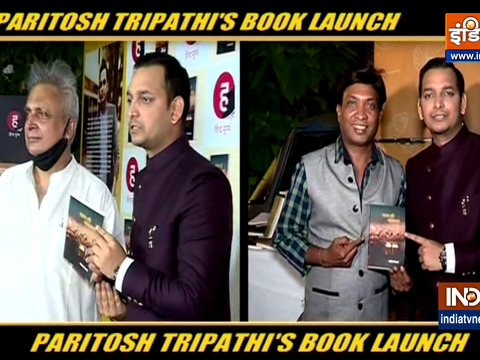 Stars attend Paritosh Tripathi's book launch event