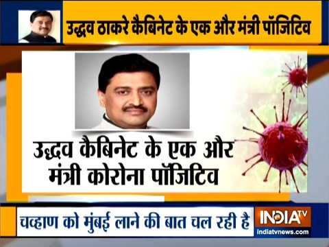 Former Maharashtra CM Ashok Chavan tests positive for COVID-19