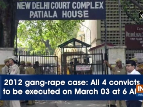 2012 gang-rape case: All 4 convicts to be executed on March 03 at 6 AM