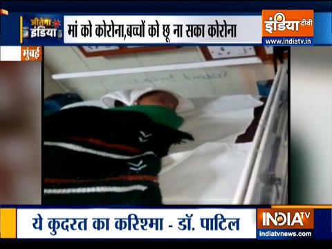 मुबई के नायर अस्पताल जिसने बचाई हजार बच्चों की जान | जीतेगा इंडिया