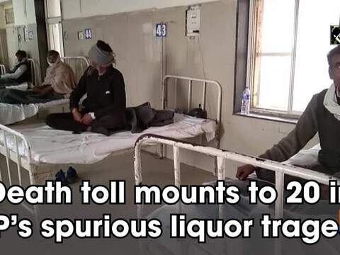 Death toll mounts to 20 in MP's spurious liquor tragedy
