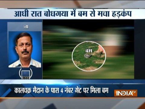 2 bombs found in Bihar's Bodh Gaya, security tightened