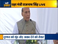 Defence Minister Rajnath Singh addresses the Veterans Day event at IAF HQ Training Command, Bengaluru